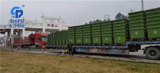 梁平660升大型分类垃圾桶