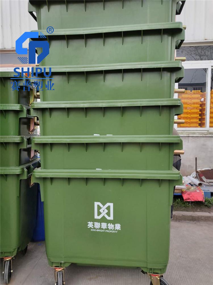 涪陵660L医疗废物垃圾桶