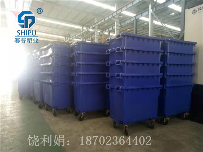 黔西南660升大型分类垃圾桶