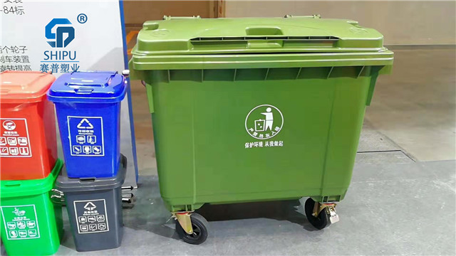 商洛660L环卫垃圾车