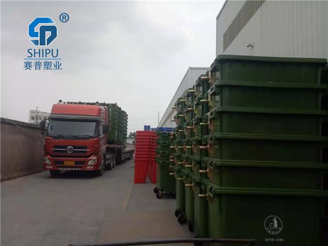 天水660升大型分类垃圾桶