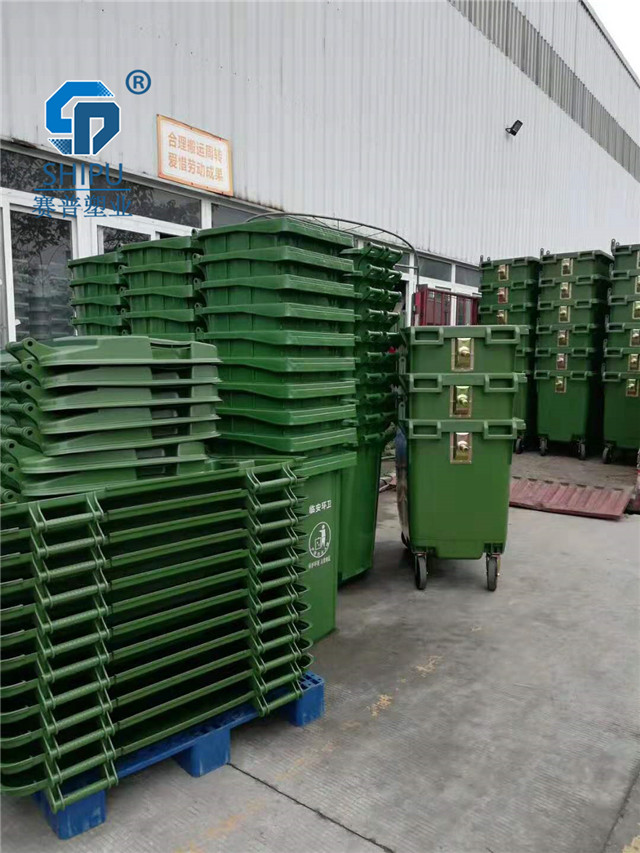 貴港660L環衛垃圾車