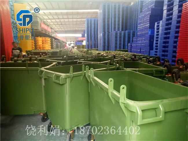 西安660升大型分类垃圾桶