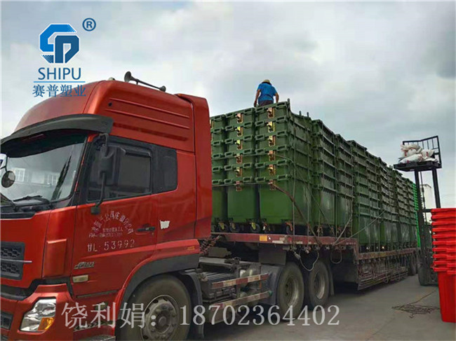 昆明660升醫療垃圾桶