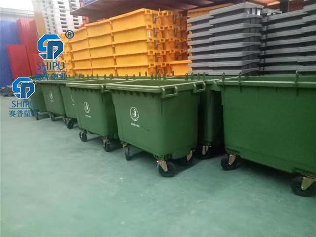 泸州660升大型分类垃圾桶