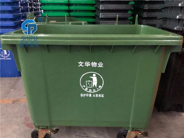 桂林660升大型分类垃圾桶