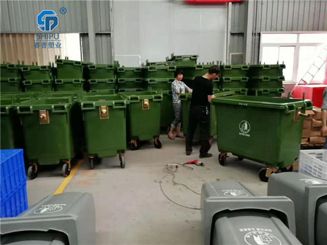 瀘州660L垃圾桶