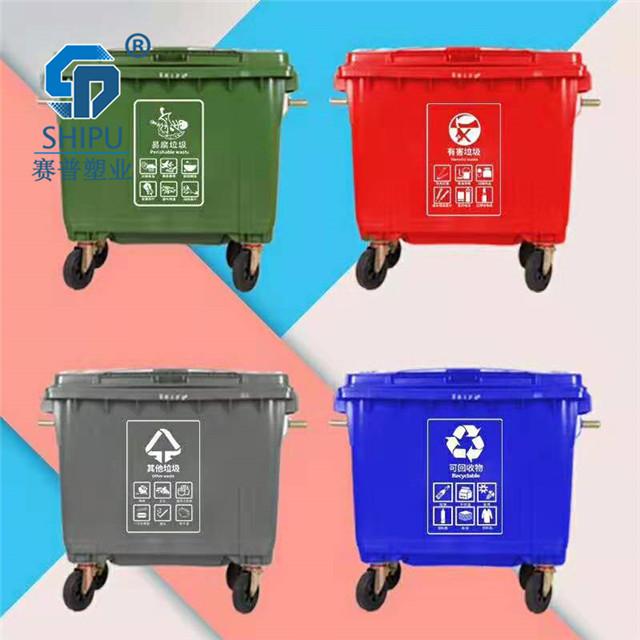 金昌660升医疗垃圾桶