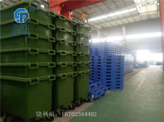 九龙坡660L医疗废物垃圾桶
