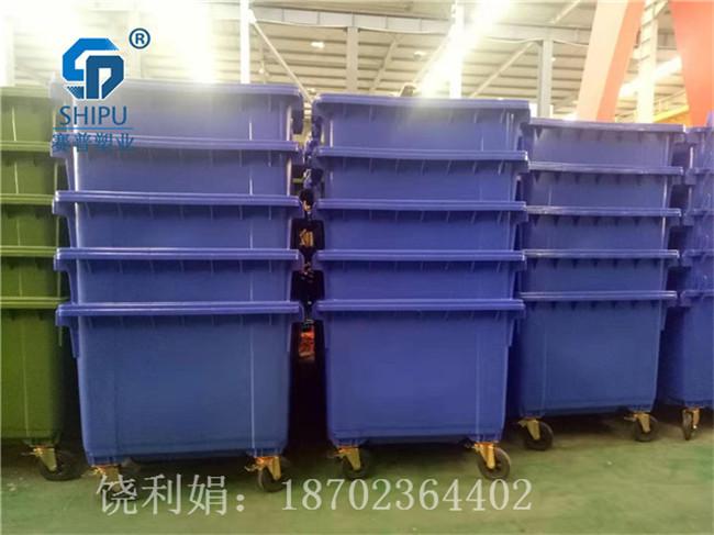 黔東南660L環衛垃圾車