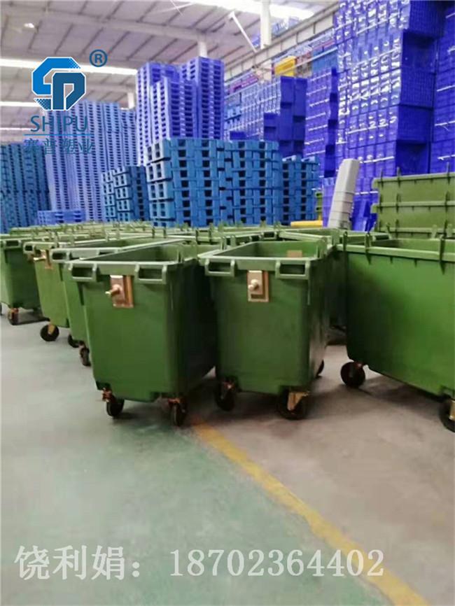 内江660升大型分类垃圾桶