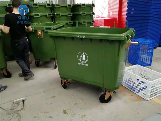 巫溪660升大型分类垃圾桶