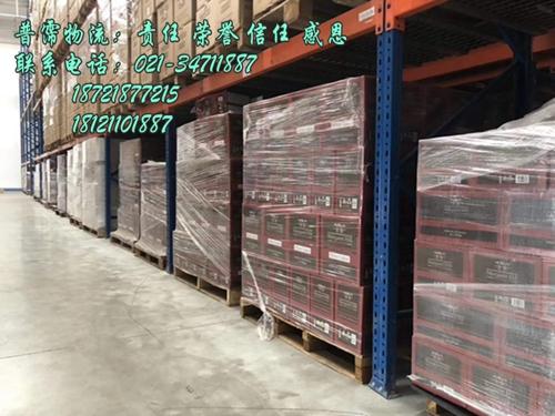上海到南宁物流货运公司 上海上门收件 物流门对门服务