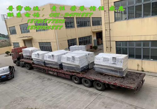 上海到福州货运物流公司 上海门对门收件 物流门对门