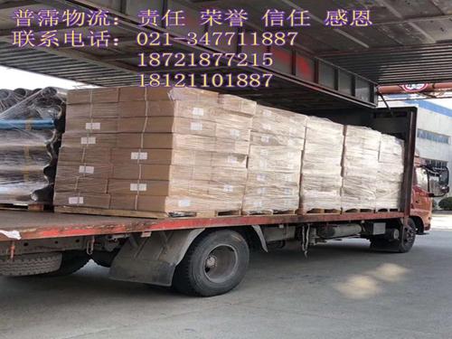 上海到全国物流公司 全国物流货运 物流门对门