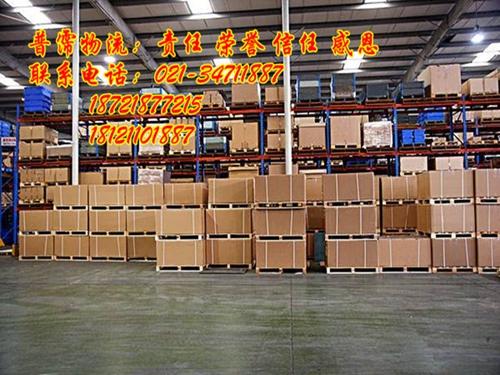 上海到南昌物流货运公司 物流门对门 上海零担货运