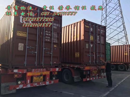 上海到南京物流货运 物流货运公司 物流门对门