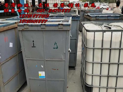 上海到郑州物流门对门 上海物流货运公司 上海上门收件