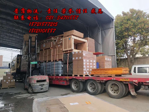 上海到石家庄物流货运公司 上海零担货运 上海门对门服务