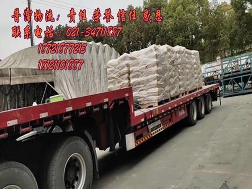 上海到太原零担货运 物流门对门 上海物流货运公司