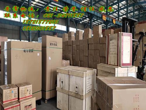 上海到长沙物流公司 上海物流货运公司 物流门对门