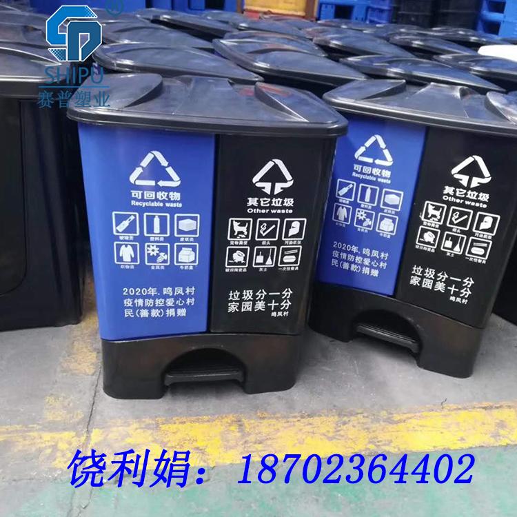 20升40L双胞胎脚踏式分类垃圾桶