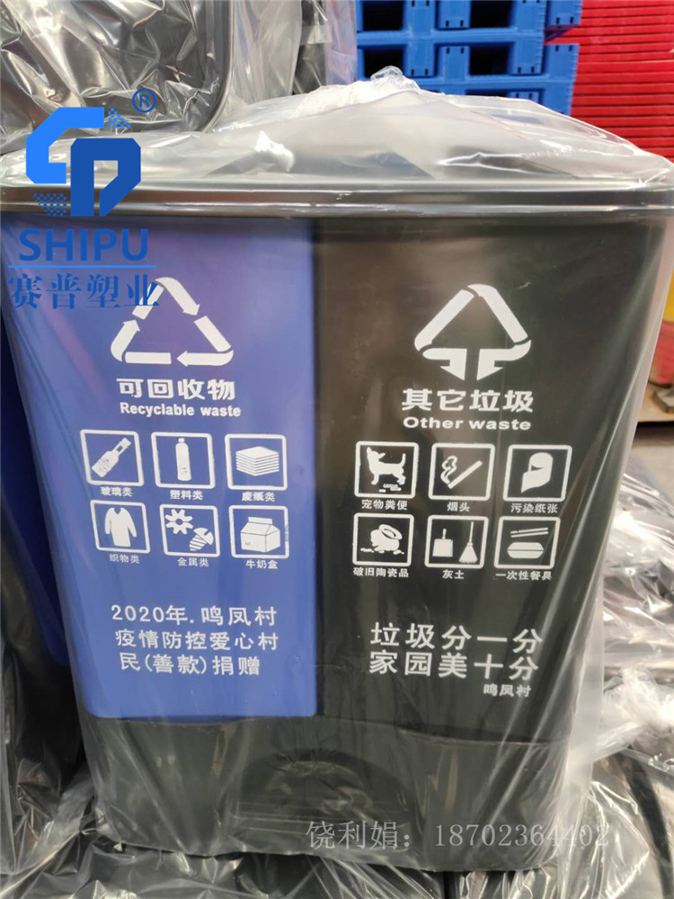 40升双桶分类垃圾桶
