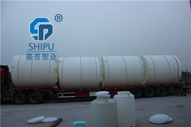 10吨pe储罐 PE集装吨桶价格