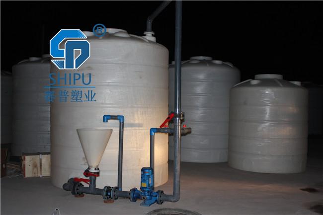 化工储罐 1500升PE塑料圆桶图片
