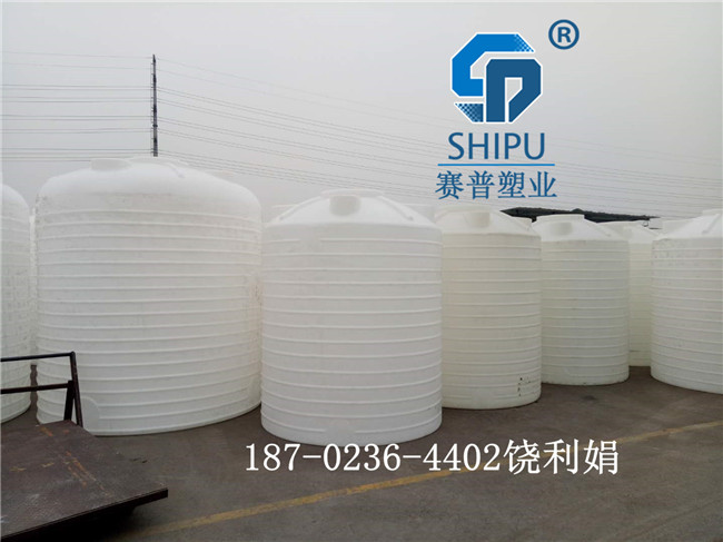 10吨塑料储罐 盐酸储罐经销商