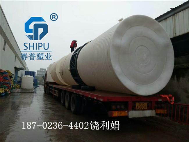 40吨塑料水塔 农田灌溉水箱经销商