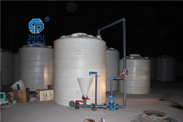 10吨塑料桶  原水箱规格尺寸