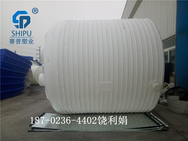 20吨PE塑料储罐甲醇燃料存储罐品牌