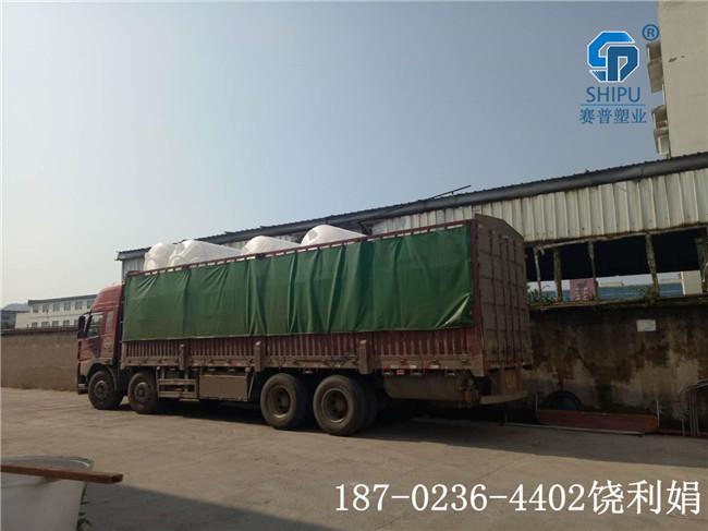 40吨塑料水塔 农田灌溉水箱多少钱
