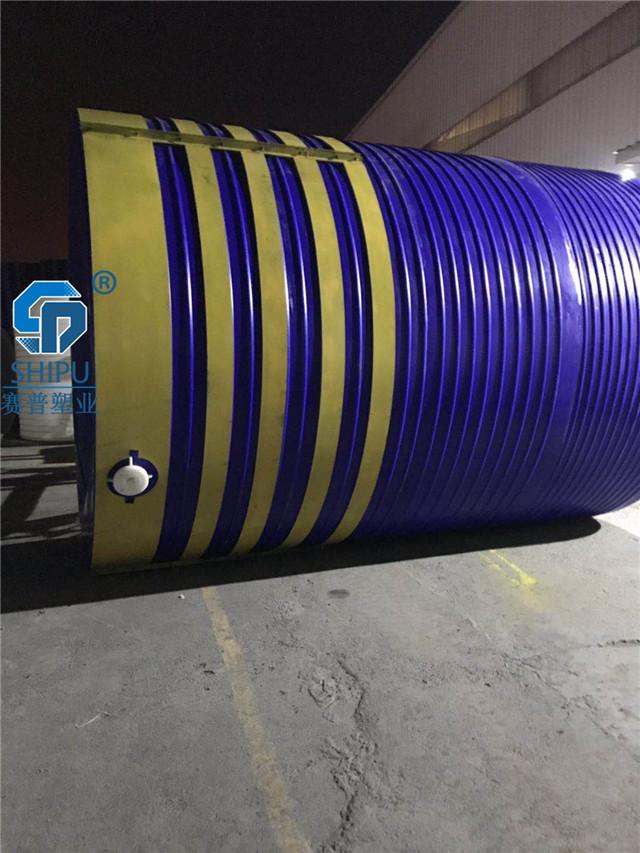 30吨塑料储罐 化肥溶液储罐价格