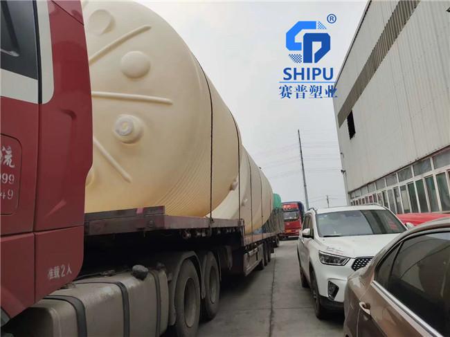 10噸pe儲罐 PE集裝噸桶供應商