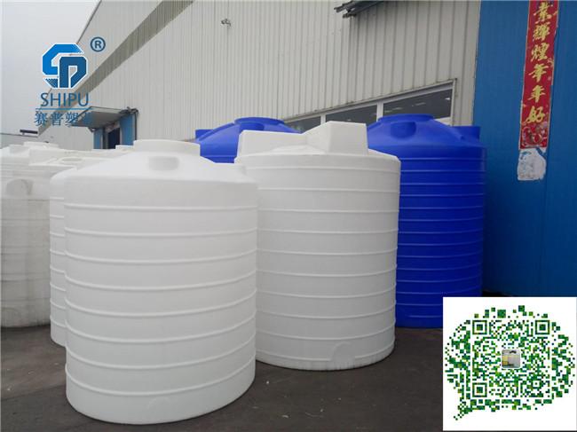 30吨塑料水塔  水肥一体化水箱哪里买