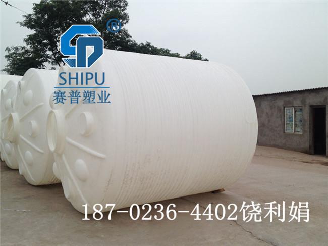 20噸塑料桶  環保溢水箱生產廠家