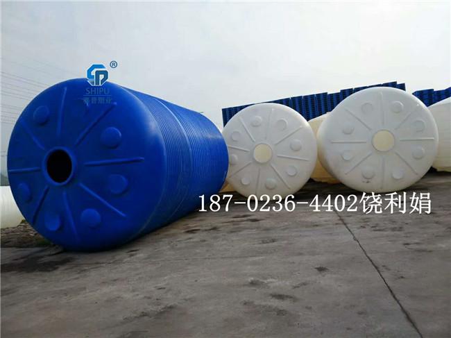 2吨塑料桶  外加剂储罐价格