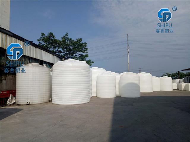 pe储罐  减水剂储罐规格尺寸