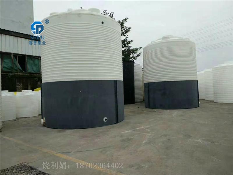 2吨塑料桶  外加剂储罐设备