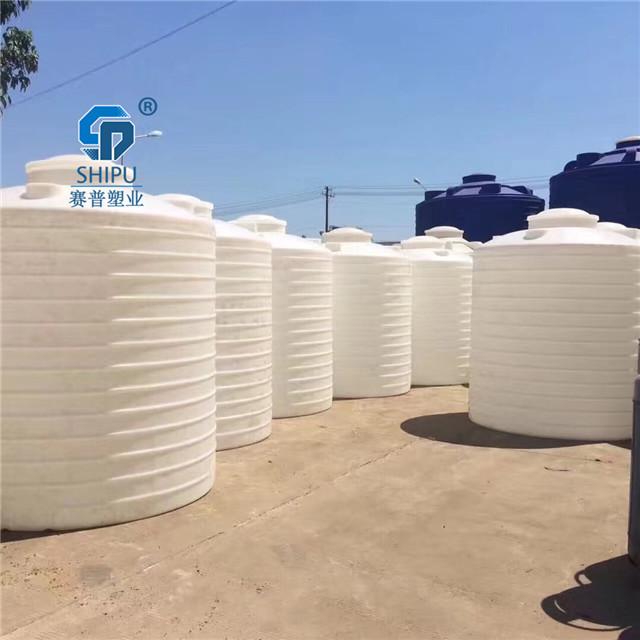 20吨塑料水塔 超滤水箱供应商
