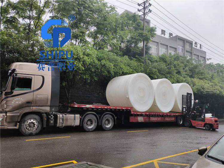 30吨塑料储罐 化肥溶液储罐设备
