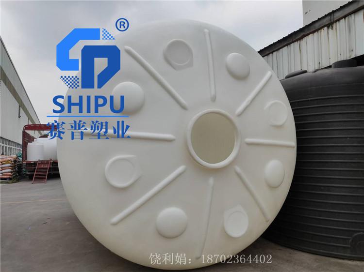 30吨塑料水塔  浓储罐生产厂家