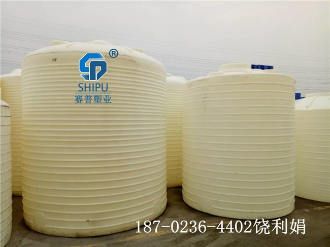 化工儲罐 甲醛儲罐規格尺寸