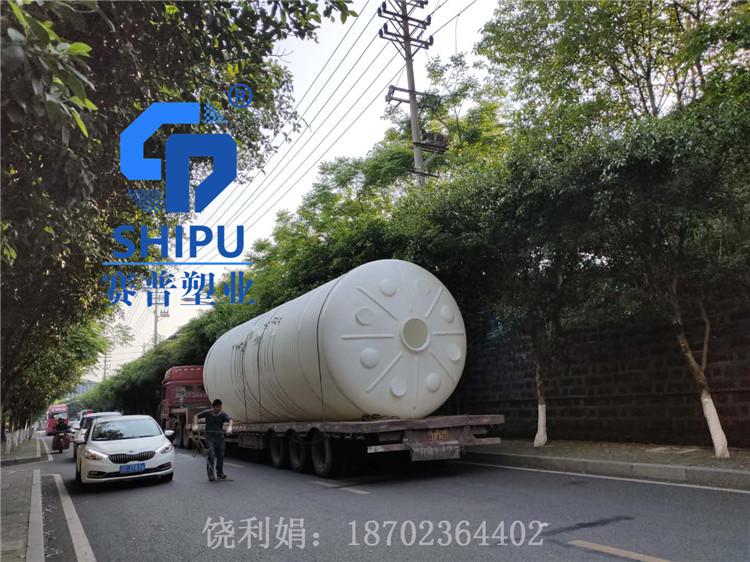 20吨塑料储罐  原水水箱水塔哪里买