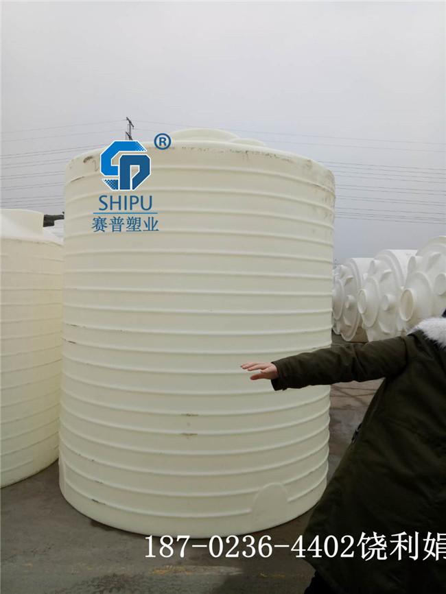 30噸塑料儲罐 化肥溶液儲罐品牌