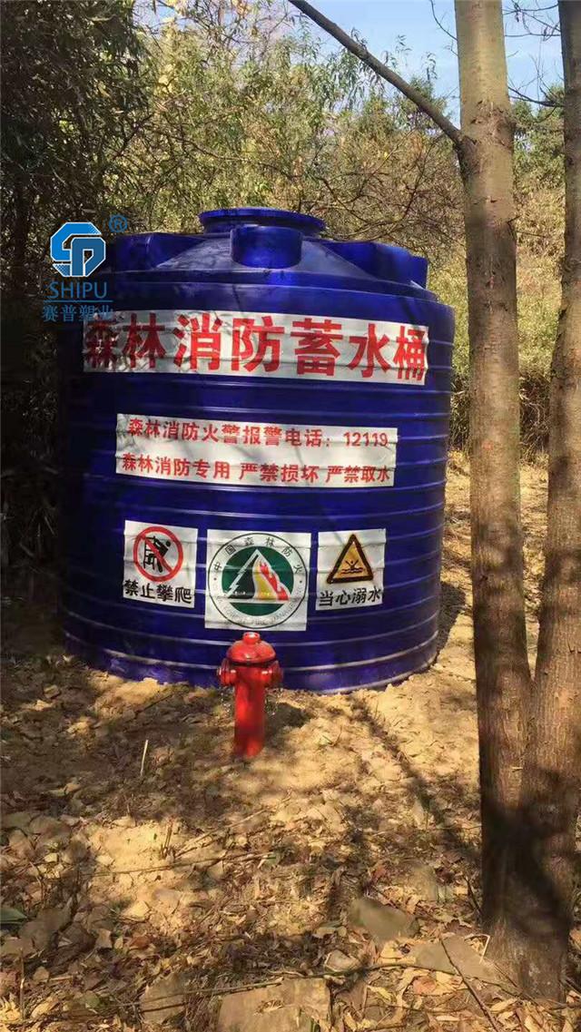 pe储罐  减水剂储罐价格