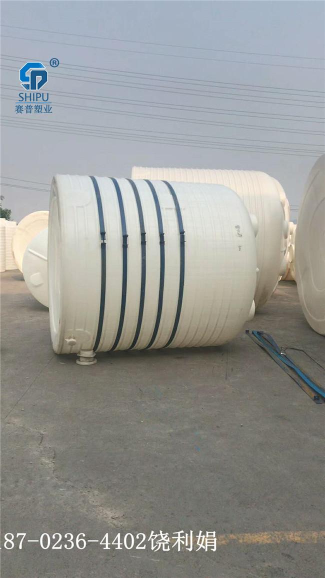 30吨pe储罐 污水水箱规格尺寸