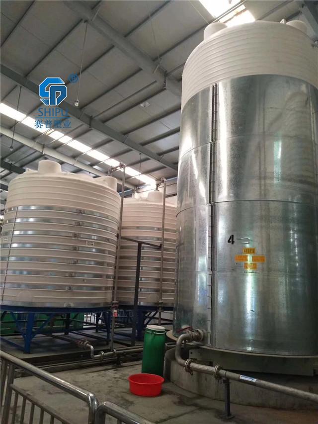 PE塑料酸碱储罐次氯酸钠储罐经销商
